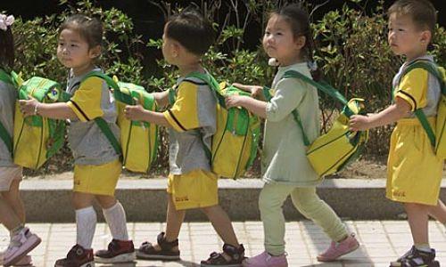 Tara cu cel mai bun sistem educational din lume