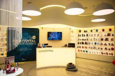Farmec dezvolta reteaua nationala de magazine de brand si deschide primul centru Gerovital din Oradea
