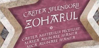"""O carte-document: """"Zoharul – Cartea Splendorii"""""""